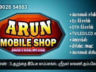 Arun mobile shop