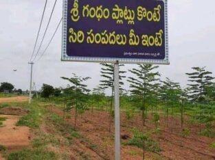 farm lands sale