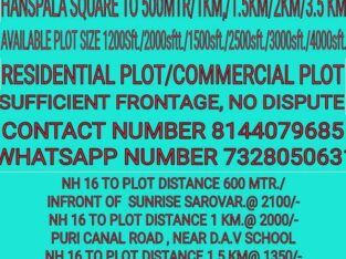 RESIDENTIAL PLOT SALE AT HANSPAL SQUARE BHUBANESWAR