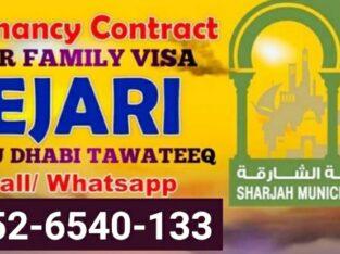 𝙏𝙀𝙉𝘼𝙉𝘾𝙔 𝘾𝙊𝙉𝙏𝙍𝘼𝘾𝙏 🅄🄰🄴 Tawateeq 📄(Ejari 📜and 🏘️House agreement )c&w.0526540133