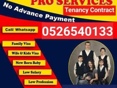 𝙏𝙀𝙉𝘼𝙉𝘾𝙔 +Ejari+ family visaCall& WhatsApp 052-6540-133