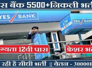 yas bank requirements