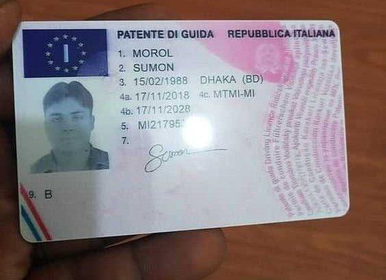 Best online shop for IDs. get your driver's license online
