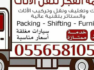 najmatulfajar moving and shifting home office furniture