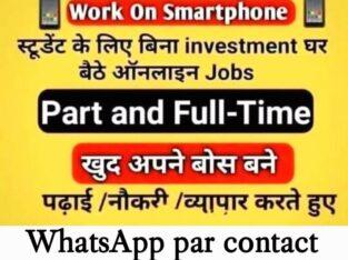🤑: 🌺PART TIME JOB 🌺    contact number 9690215578