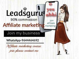 leadsguru affiliate marketing