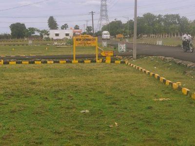New Chennai Citty CTCP approval
