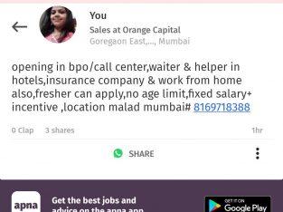 call center/bpo